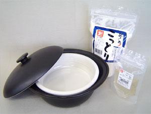 記まじめ!手作り豆腐セット