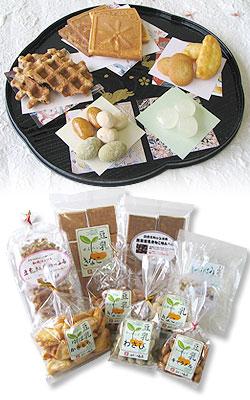 ミツのお菓子9種類セット