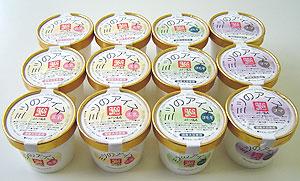 豆乳アイスクリームセット